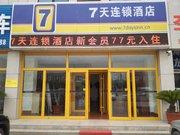 7天连锁酒店(广饶汽车总站店)