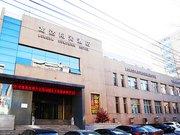 【哈尔滨龙达阳光酒店】地址:南岗区文平街2号(中山路与文平街交汇处端容眼科醫師