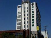格林豪泰(客运站快捷酒店)