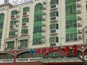 佳捷连锁酒店(昌江县政府店)(原昌江精品酒店)
