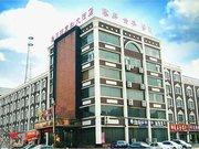 济阳三旺友和大酒店