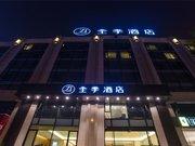 Ji Hotel( Ji'nan Quancheng Square)