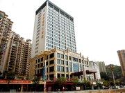 寿宁廊桥国际大饭店