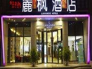 Lavande Hotel Sanya Sanya Bay Jixiang Street
