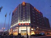 郴州市尚尔酒店