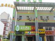 Hi Inn (Wuhan Zhuankou Wanda Plaza)