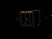 尚客优快捷酒店(元阳南沙店)