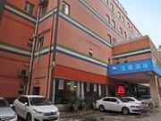 Hanting Hotel (Nanjing Gulou Branch)