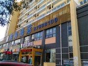 Beijing Shenggao Hotel Caoqiao Subway Station