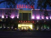 敦化金色东方商务酒店