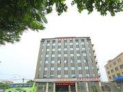 Baikai Airlines Hotel New Baiyun Airport Branch