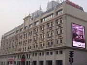 如家快捷酒店(哈尔滨中央大街松花江防洪纪念塔店)