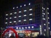 黄山湾山大酒店