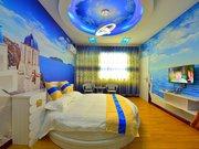 乌镇途居主题酒店
