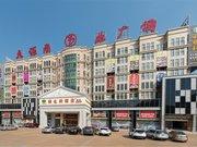 Vienna Hotel (Guangzhou Nanhu Park)