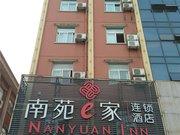 Nanyuan Inn(hangzhoushenban road)