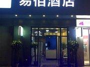 E-buy chain hotel (horses Dr. Sun Yat-sen's Mausoleum subway station shop)