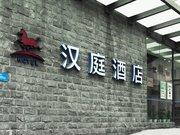 Hangzhou Hanting Hotel Qiutao North Road