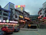 速8酒店(南大门换乘中心店)