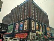 榆树市乾元广厦宾馆