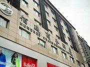 西安佰连商务酒店(钟楼店)