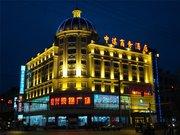 启东中煤商务酒店