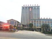 泾县红星国际大酒店(原皖南国际大酒店)