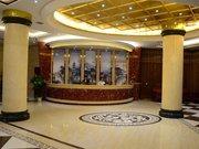 新晃县利顿大酒店
