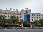 汉庭(中科大火车南站店)