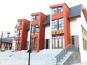速8(长白山池北天福街店)