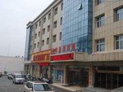 河曲九华商务宾馆