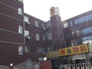 速8酒店(苏州太仓浏家港店)