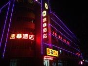 速8酒店(聊城建设东路店)