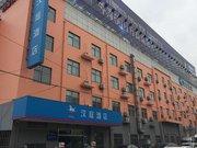 汉庭酒店(上海浦东机场店)