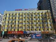 Home Inn (Shenyang Wuai Market Branch)