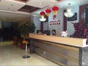 社旗锦海商务酒店