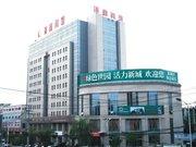 Xi'an Zheshang Hotel