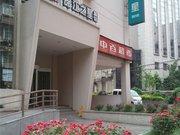 Jinjiang Inn Jianghan Road Pedestrian Street - Wuhan