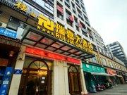 Chengdu Airport Ruijia Hotel