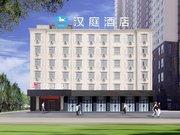 汉庭酒店(吕梁市民广场店)