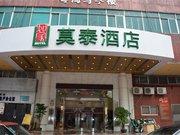 Motel Hotel(Shenzhen University Nanhai Avenue Branch)