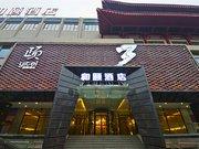 Yitel Hotel Xian Big Wild Goose Pagoda