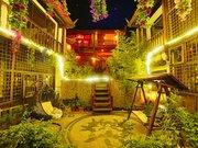 Lijiang Huashen Inn