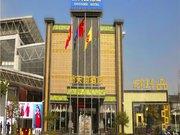 Xintiandi Hotel(Luoping)