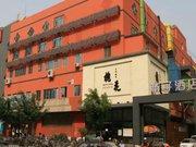 桔子酒店(北京劲松桥东店)