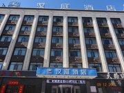 (新品)汉庭酒店(格尔木火车站店)