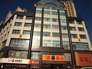 速8酒店(乌海海拉南路店)