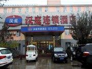 汉庭酒店(北京中关村人民大学店)