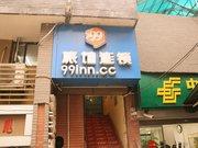 99 Inn Chongqing Renmin Hall