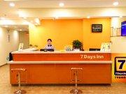 7天连锁酒店(沧州荣盛广场店)